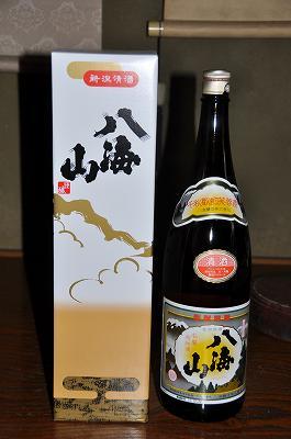 新潟清酒 「八海山(はっかいさん)」