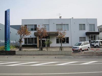 社)新潟県環境衛生中央研究所